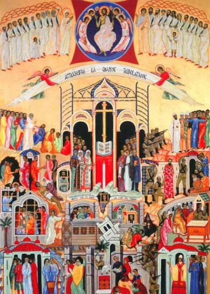Ikone der neuen Märtyrer - Postkarte